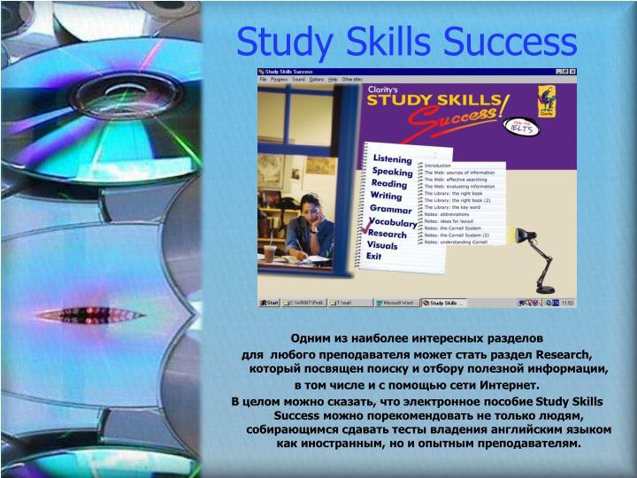 Study Skills Success