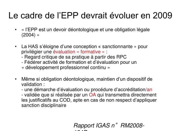 Le cadre de l'EPP devrait évoluer en 2009