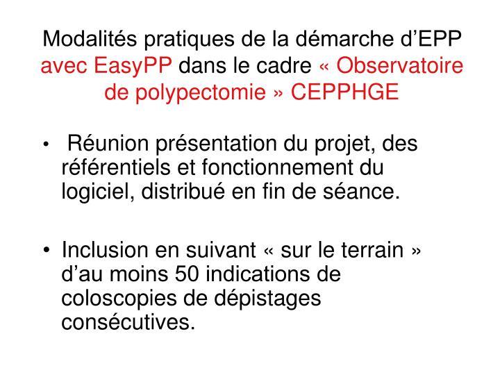 Modalités pratiques de la démarche d'EPP