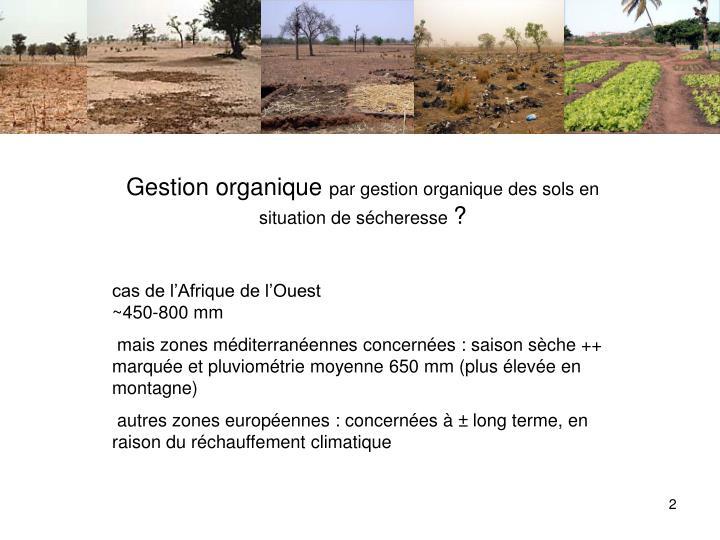 Gestion organique