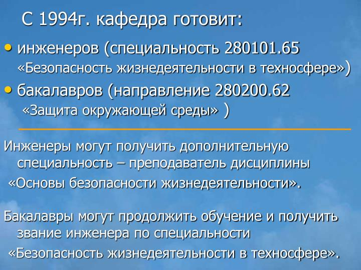 1994.  :