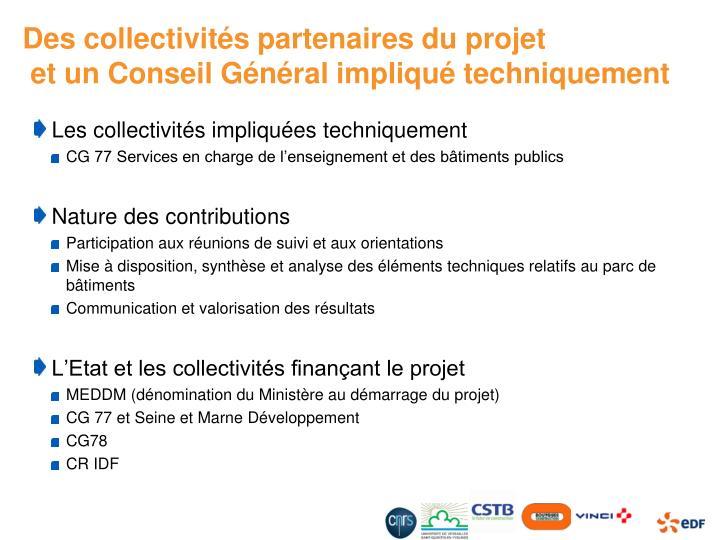 Des collectivités partenaires du projet