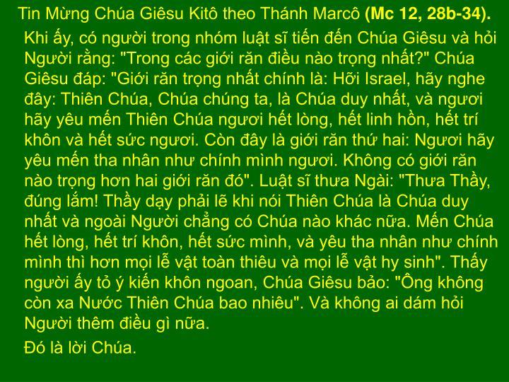Tin Mừng Chúa Giêsu Kitô theo Thánh Marcô