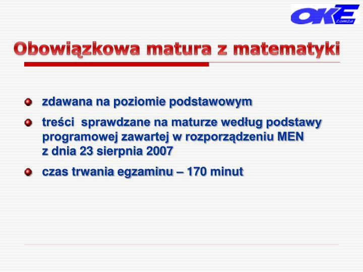 Obowiązkowa matura z matematyki