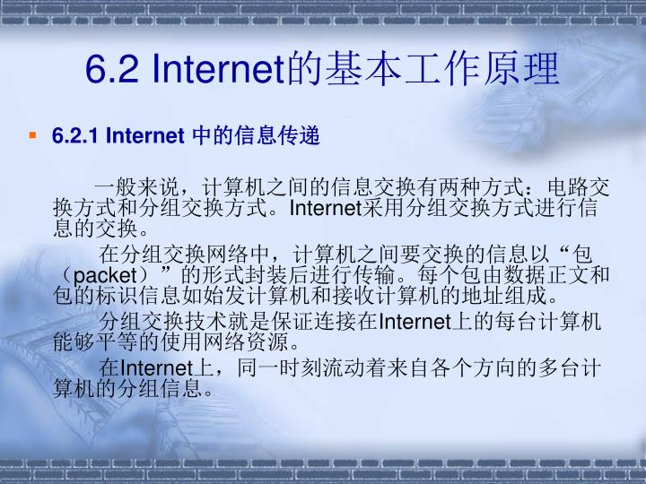 6.2 Internet