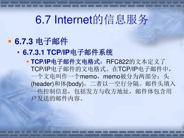 6.7 Internet