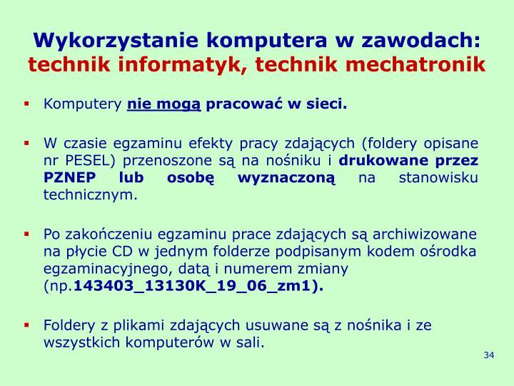 Wykorzystanie komputera w zawodach: