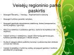 veis j regioninio parko paskirtis