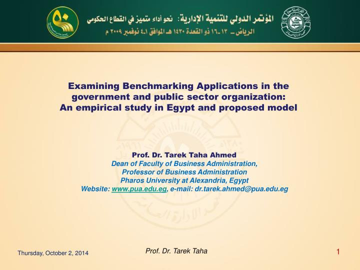 Examining Benchmarking Applications in the government and public sector organization: