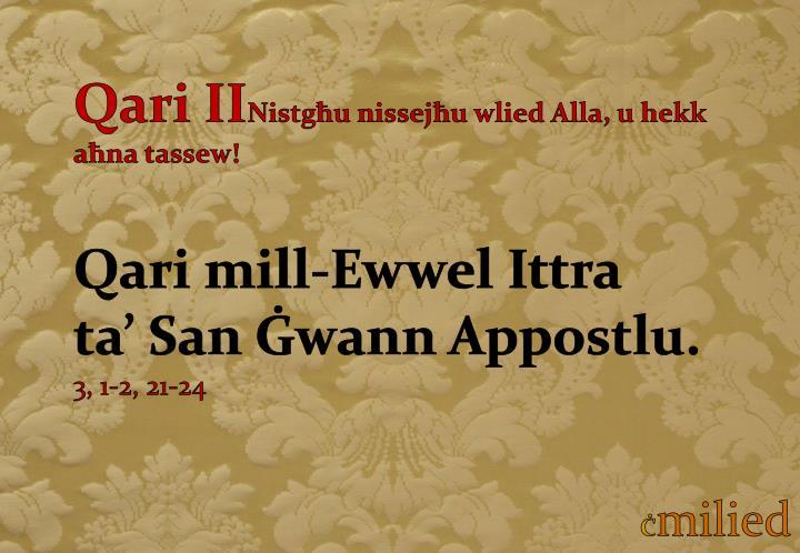 Qari II