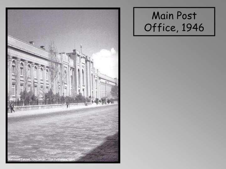 Main Post Office, 1946