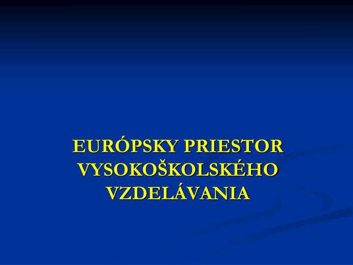 Európsky priestor vysokoškolského vzdelávania