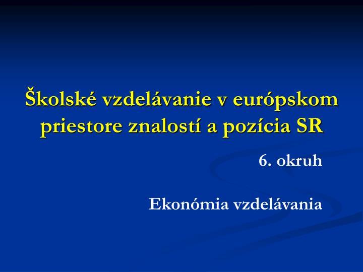 Školské vzdelávanie veurópskom priestore znalostí apozícia SR