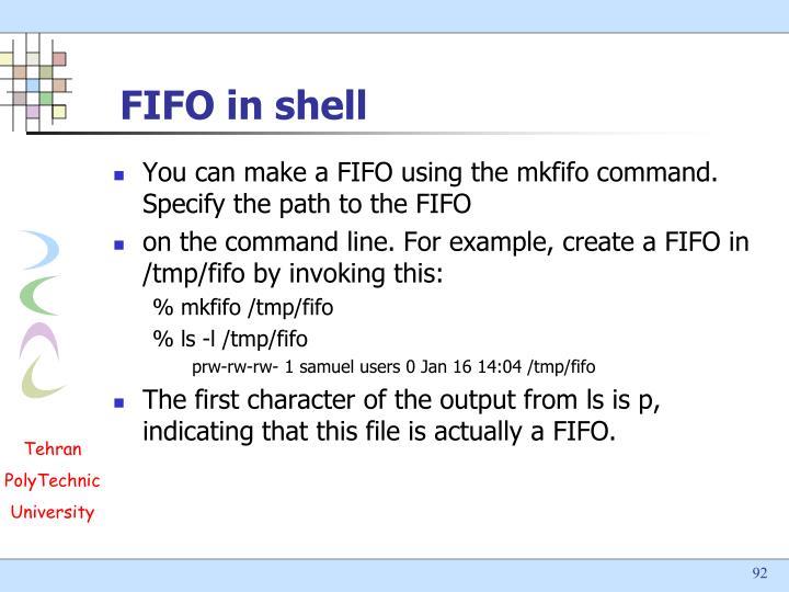 FIFO in shell