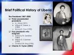 brief political history of liberia