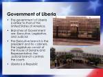government of liberia