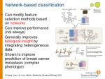 network based classification1