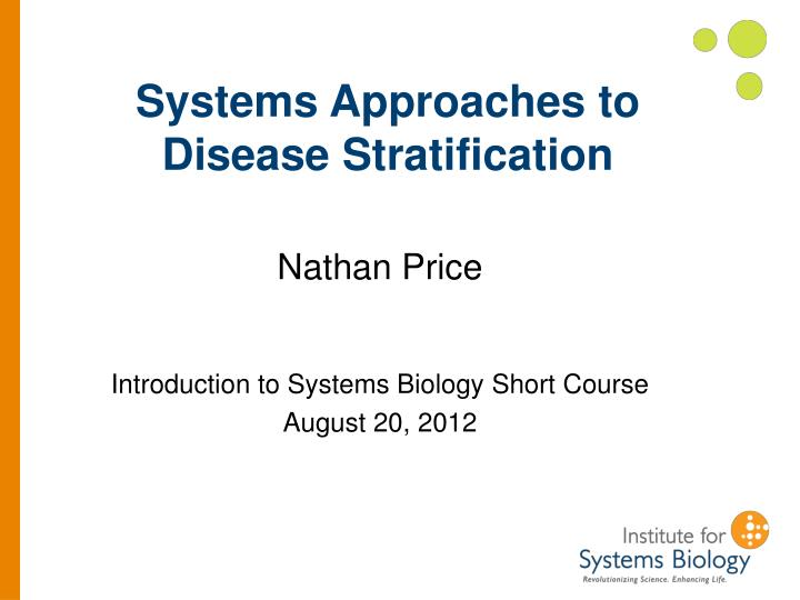 Systems approaches to disease stratification
