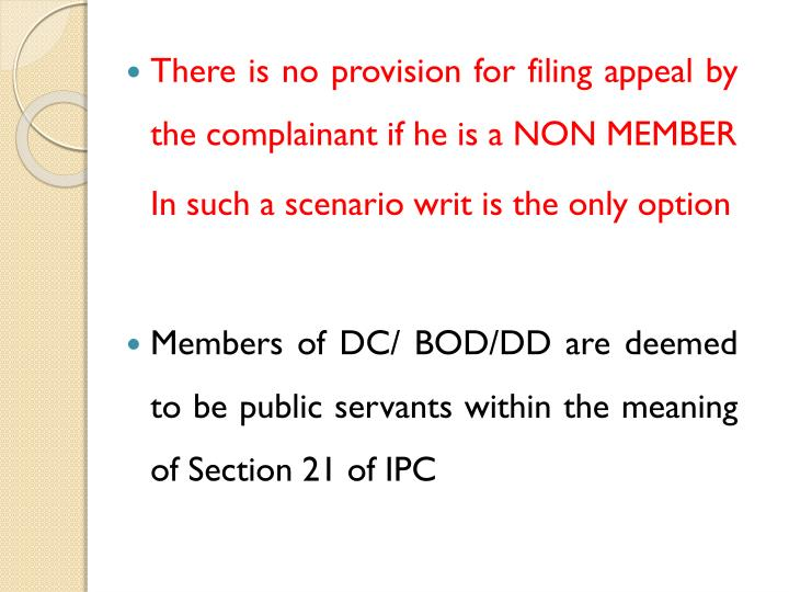 There is no provision for filing appeal by the complainant if he is a NON MEMBER