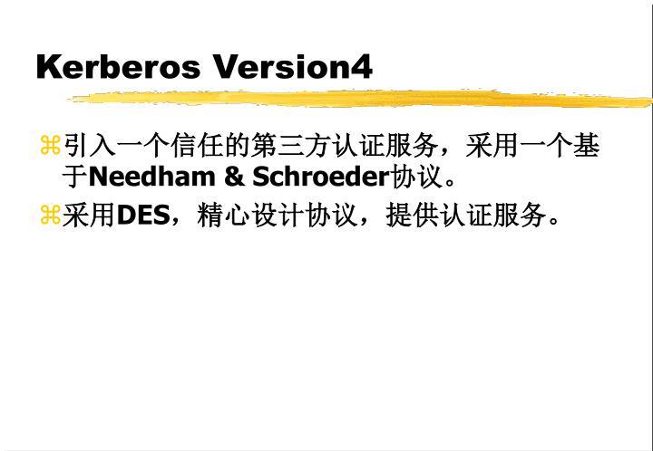 Kerberos Version4