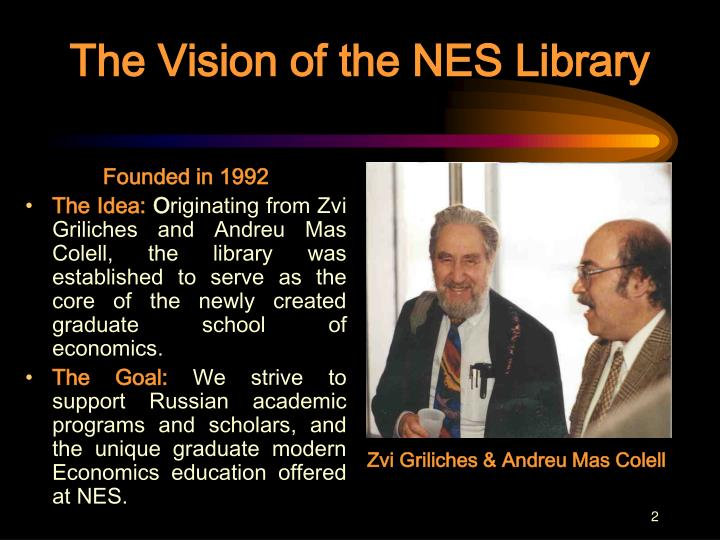 The vision of the nes library