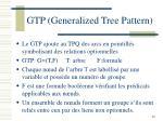 gtp generalized tree pattern