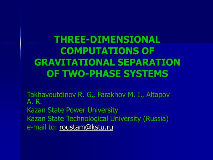 Three dimensional computations of gravitational separation of two phase systems