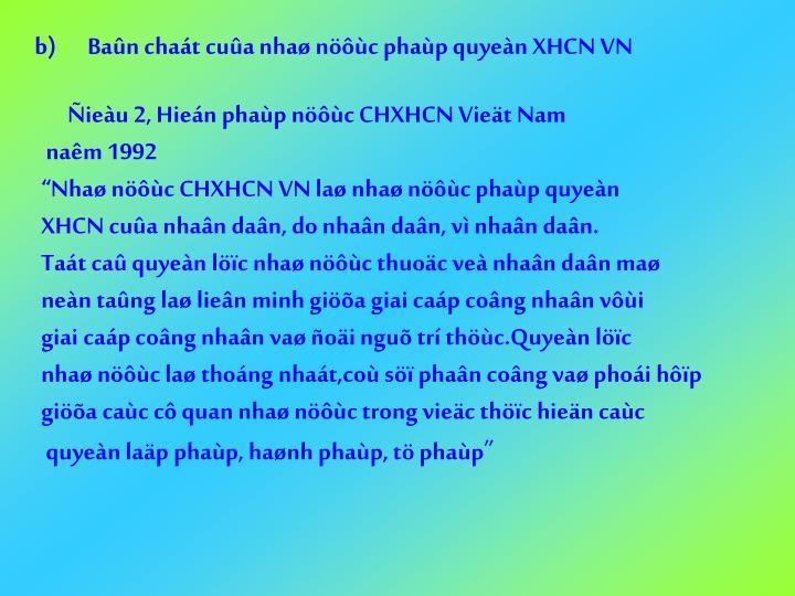 Ñieàu 2, Hieán phaùp nöôùc CHXHCN Vieät Nam