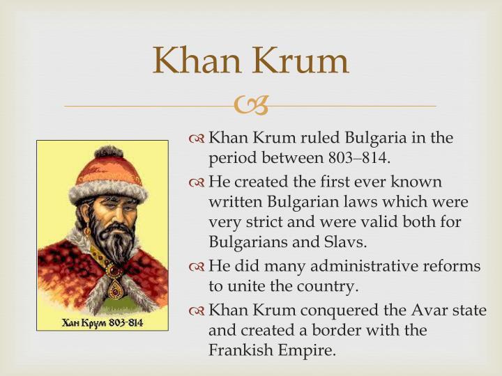 Khan Krum