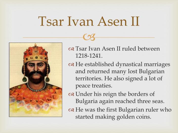 Tsar Ivan Asen II