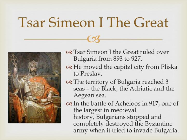 Tsar Simeon I The Great