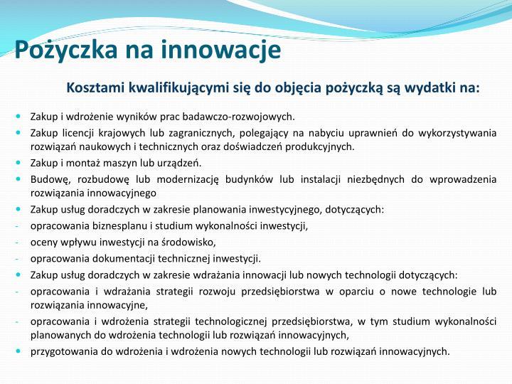 Pożyczka na innowacje