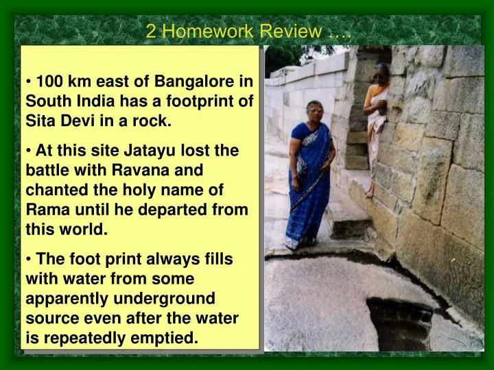 100 km east of Bangalore in South India has a footprint of Sita Devi in a rock.