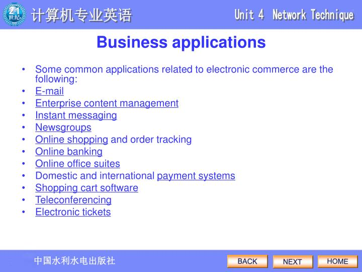 Some common applications related to electronic commerce are the following: