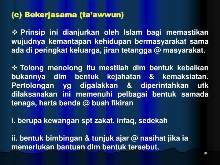(c) Bekerjasama (ta'awwun)