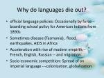 why do languages die out