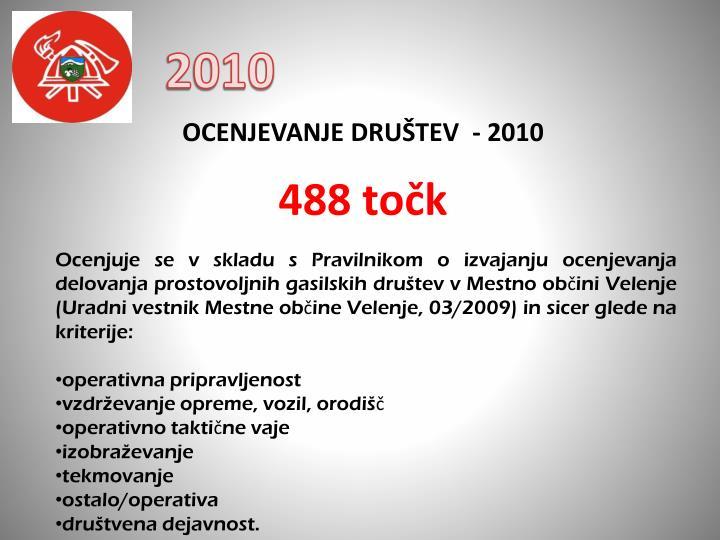 OCENJEVANJE DRUŠTEV  - 2010