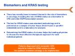 biomarkers and kras testing