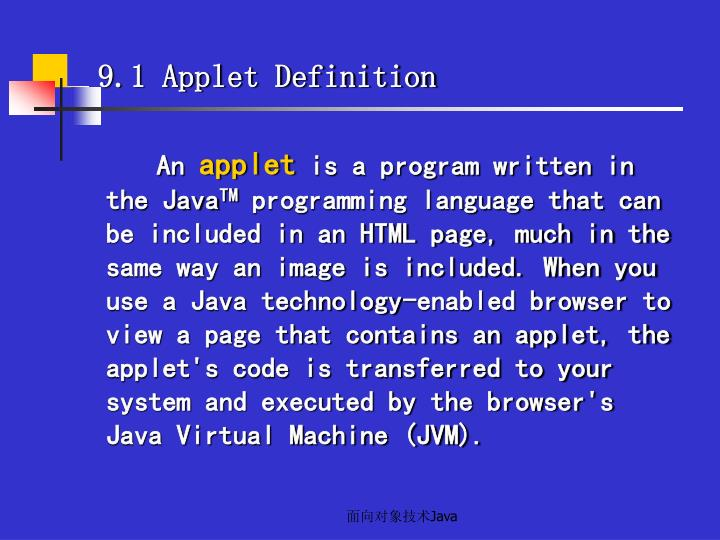 9.1 Applet Definition