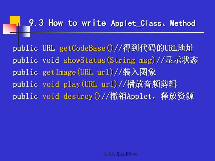 9.3 How to write