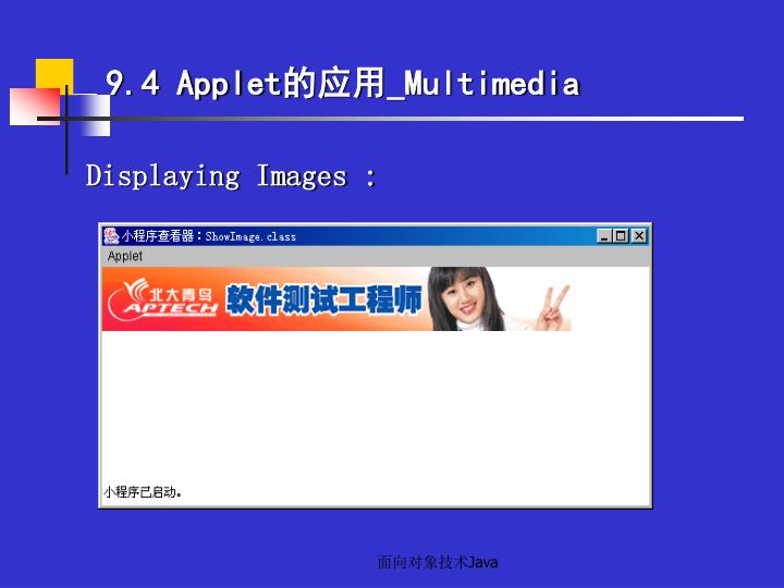 9.4 Applet