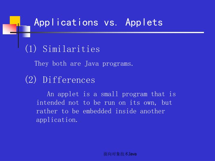 Applications vs. Applets