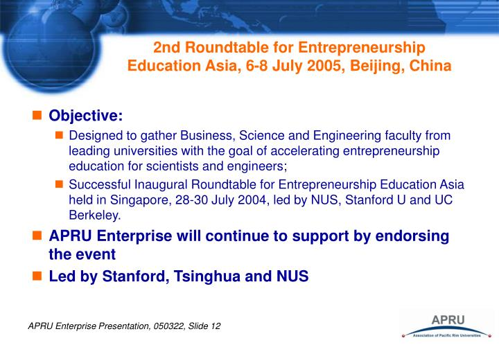 2nd Roundtable for Entrepreneurship