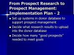 from prospect research to prospect management implementation plan 2