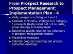 from prospect research to prospect management implementation plan 4