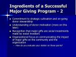 ingredients of a successful major giving program 2