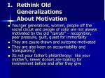 rethink old generalizations about motivation