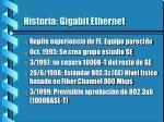 historia gigabit ethernet