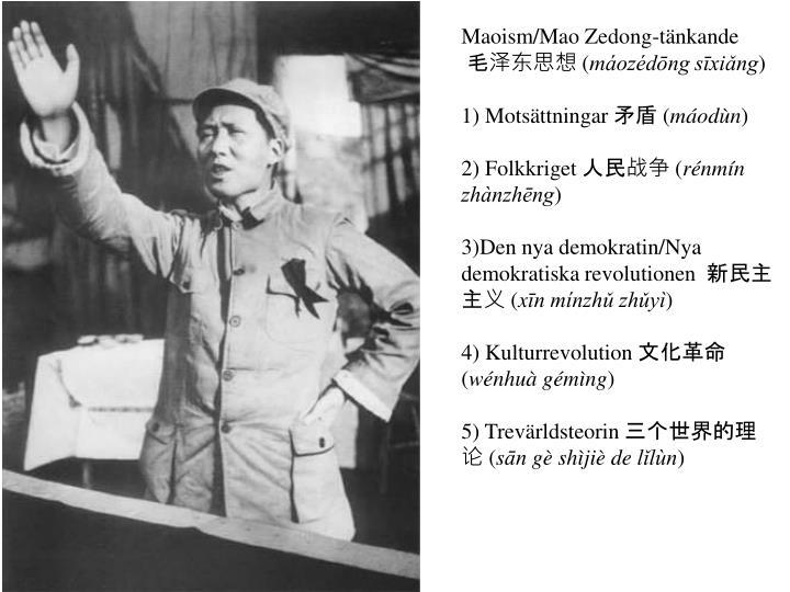 Maoism/Mao Zedong-tänkande