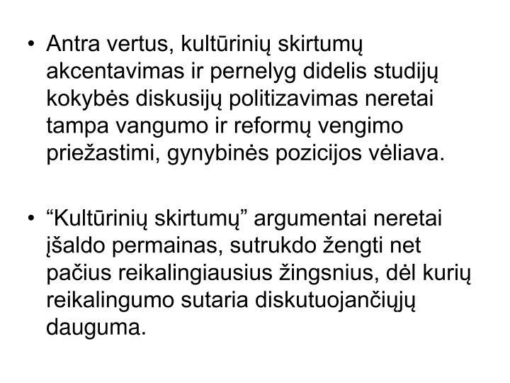 Antra vertus, kultūrinių skirtumų akcentavimas ir pernelyg didelis studijų kokybės diskusijų politizavimas neretai tampa vangumo ir reformų vengimo priežastimi, gynybinės pozicijos vėliava.